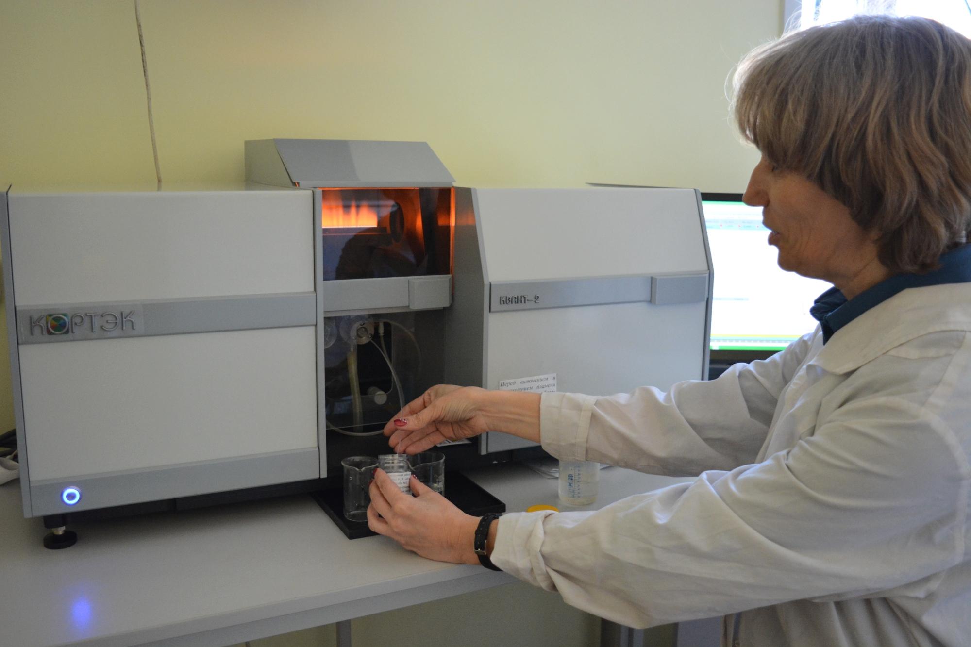 Реферат на тему лаборант химического анализа 4383